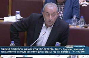 Τοποθέτηση Βαρδάκη Σωκράτη Βουλευτή ΣΥΡΙΖΑ Ν. Ηρακλείου στην Διαρκή Επιτροπή Κοινωνικών Υποθέσεων για το σ/ν Υπουργείου Εργασίας, Κοινωνικής Ασφάλισης, Κοινωνικής Αλληλεγγύης «Κοινωνική και αλληλέγγυα οικονομία και ανάπτυξη των φορέων της και άλλες διατάξεις»