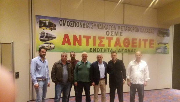 Ο Σωκράτης Βαρδάκης στο συνέδριο της Ομοσπονδίας Συνδικάτων Μεταφορών Ελλάδος