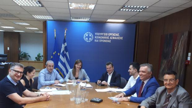 Συνάντηση Σ. Βαρδάκη με την Υπουργό και τον Υφυπουργό Εργασίας και τον Ιατρικό Σύλλογο Ηρακλείου