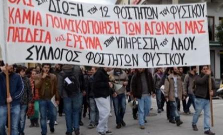 Σωκράτης Βαρδάκης: «υπέρ των δημοκρατικών αγώνων που δίνει κάθε νέος που διεκδικεί ένα καλύτερο μέλλον για την πατρίδα του»