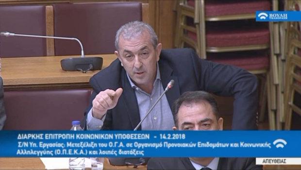 Σωκράτης Βαρδάκης: «ολοκληρωμένη πρόταση για την αναδιοργάνωση του τομέα κοινωνικής αλληλεγγύης»