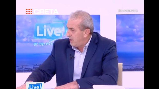 """Συνέντευξη του Σωκράτη Βαρδάκη στην εκμπομπή """"Live με την Αντιγόνη"""" (TV Creta)"""