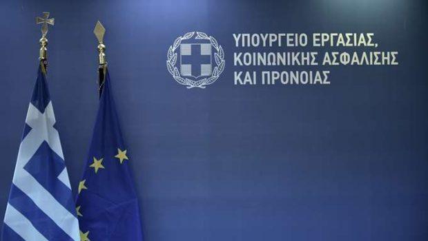 Απόφαση Υπουργού Εργασίας με την οποία διευρύνεται η δυνατότητα ρύθμισης οφειλών προς τα ασφαλιστικά ταμεία σε έως και 120 δόσεις