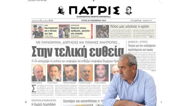Σωκράτης Βαρδάκης: «Η χώρα απέκτησε την πλήρη ελευθερία στην άσκηση της δημοσιονομικής πολιτικής της, γεγονός που ανοίγει το δρόμο για νέες θετικές παρεμβάσεις στο Ασφαλιστικό»