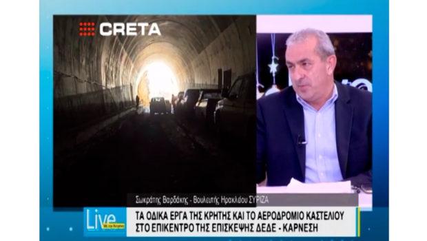 Συνέντευξη του Σωκράτη Βαρδάκη στο TV Creta