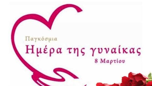 Σ. Βαρδάκης: «Η προσπάθειά μας για ίσα δικαιώματα και ίσες ευκαιρίες ανάμεσα στα δύο φύλα πρέπει να είναι καθημερινή»