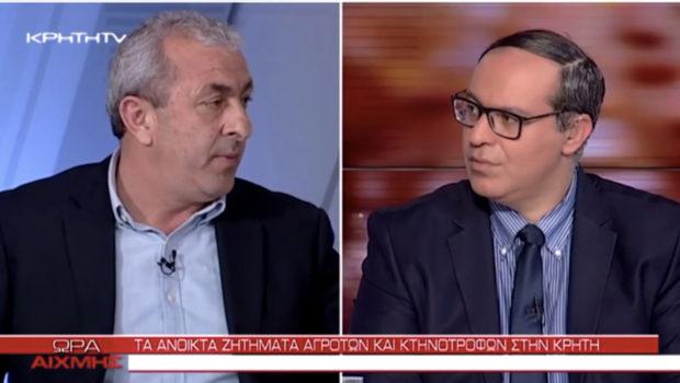 Στο Κρήτη TV για αγροτικά θέματα ο Σωκράτης Βαρδάκης