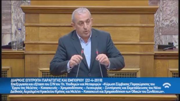 Σωκράτης Βαρδάκης: «Η κατασκευή του αεροδρομίου στο Καστέλι θα αποτελέσει το μεγαλύτερο αναπτυξιακό έργο που έχει γίνει στην Κρήτη και μία από τις μεγαλύτερες επενδύσεις στη χώρα»