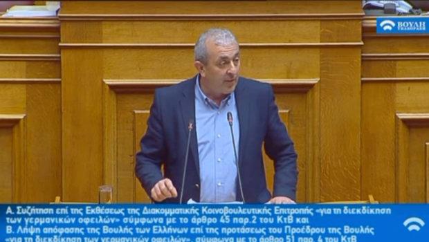 Σωκράτης Βαρδάκης: «Το ζήτημα των οφειλών προς την Ελλάδα από τον Α' και Β' παγκόσμιο πόλεμο παραμένει ανοικτό και απαράγραπτο»