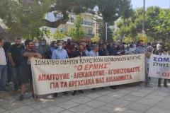 Από την προσυγκέντρωση του Σωματείου ΕΡΜΗΣ στο Εργατικό Κέντρο Ηρακλείου, πριν την μεγάλη πορεία
