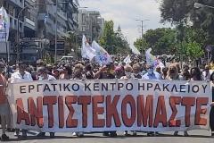 Στην πορεία του Εργατικού Κέντρου Ηρακλείου και των εργατικών σωματείων ενάντια στο αντεργατικό νομοσχέδιο Χατζηδάκη