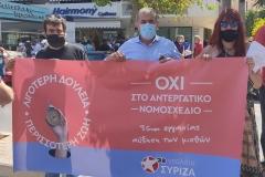 Από την προσυγκέντρωση της νεολαίας ΣΥΡΙΖΑ - Π.Σ. στο Εργατικό Κέντρο Ηρακλείου, πριν την μεγάλη πορεία