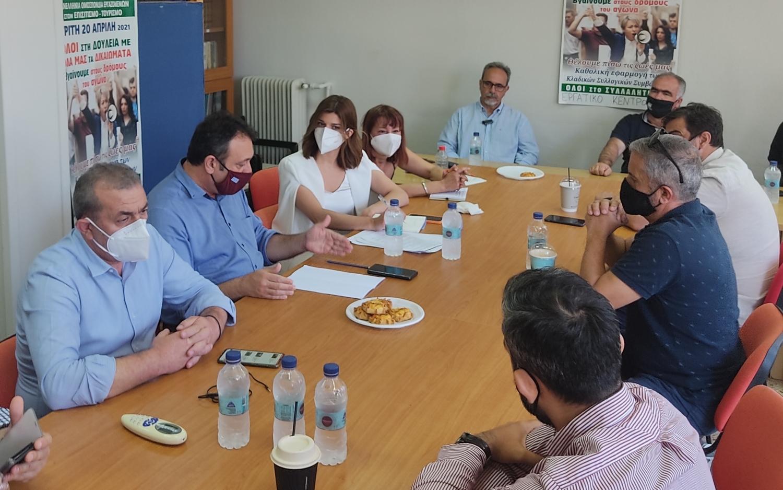 Συνάντηση με Σωματεία εργαζομένων που σχετίζονται με τον Τουρισμό