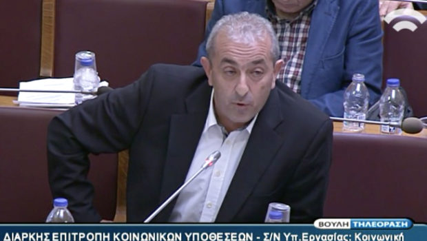 Ερώτηση Σ. Βαρδάκη προς τους αρμόδιους Υπουργούς Εσωτερικών, καθώς και Πολιτισμού και Αθλητισμού, για την ανάγκη στελέχωσης των Αρχαιολογικών Χώρων και Μουσείων