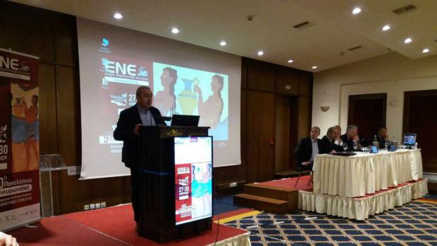 Χαιρετισμός του Σωκράτη Βαρδάκη στο 10ο Πανελλήνιο & 9ο Πανευρωπαϊκό Επιστημονικό & Επαγγελματικό Νοσηλευτικό Συνέδριο