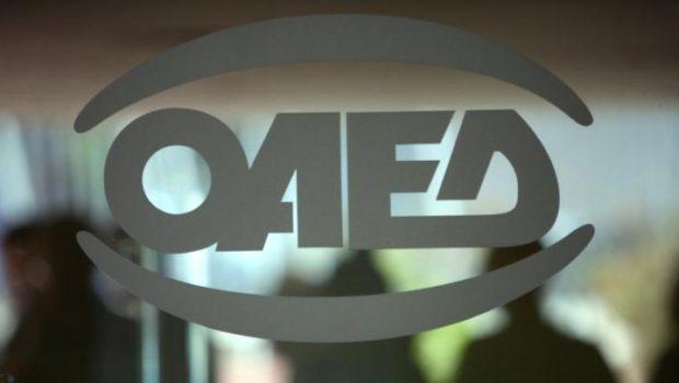 Νέο πρόγραμμα του ΟΑΕΔ για την απασχόληση μακροχρόνια ανέργων ηλικίας 55-67 ετών