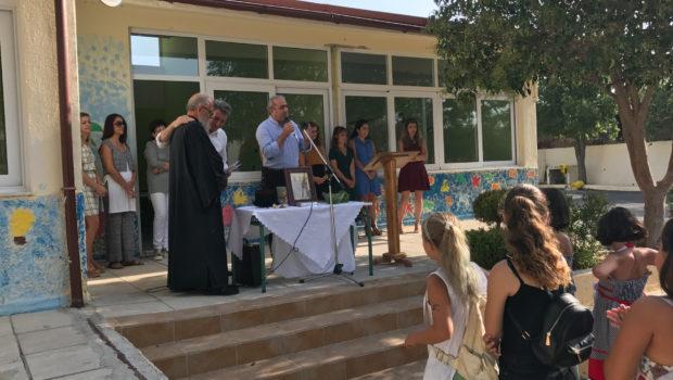 Σ. Βαρδάκης: «Καλή σχολική χρονιά σε μαθητές, γονείς και εκπαιδευτικούς»