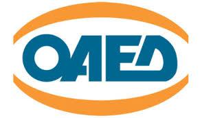 Νέα ηλεκτρονική πλατφόρμα για τη ρύθμιση οφειλών δανειοληπτών τ. ΟΕΚ