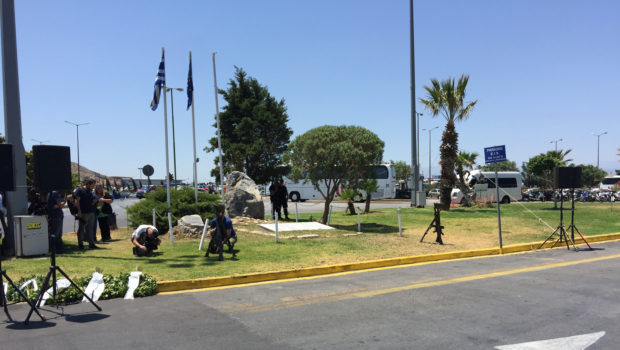 Δήλωση Σωκράτη Βαρδάκη για την επέτειο ανατίναξης αεροδρομίου Ηρακλείου