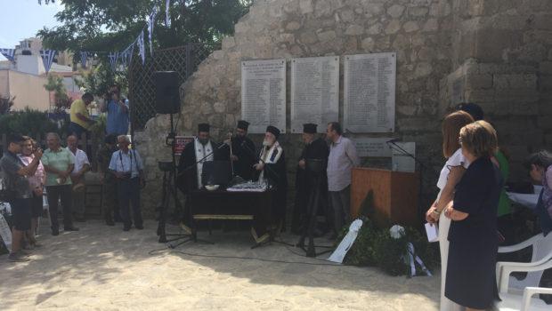 Δήλωση Σωκράτη Βαρδάκη με αφορμή την επέτειο μνήμης ηρώων της στοάς Μακάσι