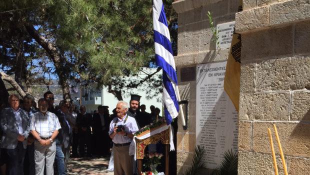 Μήνυμα του Σωκράτη Βαρδάκη για τις εκδηλώσεις μνήμης των θυμάτων της Γερμανικής Κατοχής