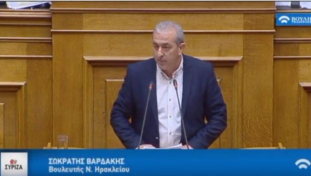 Σωκράτης Βαρδάκης: «Η σημερινή Κυβέρνηση βγάζει τη χώρα από τα καταστροφικά μνημόνια»