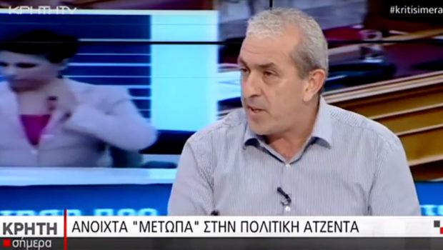 Συνέντευξη στην εκπομπή της Νικολέτας Σφακιανάκη «Κρήτη Σήμερα» (Κρήτη TV) παραχώρησε ο Σωκράτης Βαρδάκης