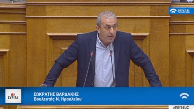 Τα κενά των σχολείων του Ηρακλείου στη Βουλή με αναφορά του Σωκράτη Βαρδάκη