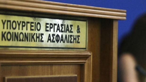 Σωκράτης Βαρδάκης: «Έμπρακτη στήριξη του Υπουργείου Εργασίας στις ανάγκες της τοπικής κοινωνίας»