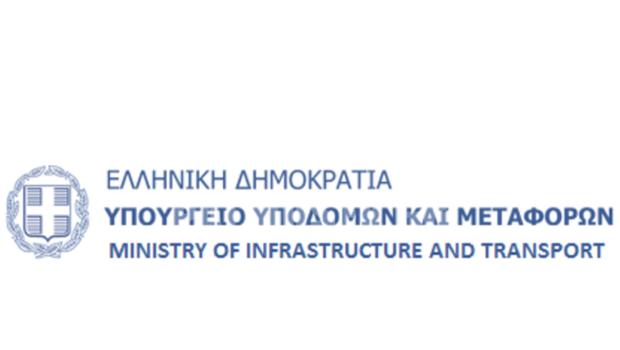 Αποκατάσταση βατότητας του δημοτικού οδικού δικτύου του Δήμου Φαιστού