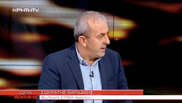 O Σωκράτης Βαρδάκης στην εκπομπή Ώρα Αιχμής του Κρήτη TV
