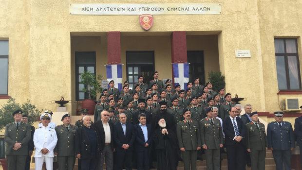 Στην τελετή αποφοίτησης των Δοκίμων Εφέδρων Αξιωματικών της ΣΕΑΠ ο Σωκράτης Βαρδάκης