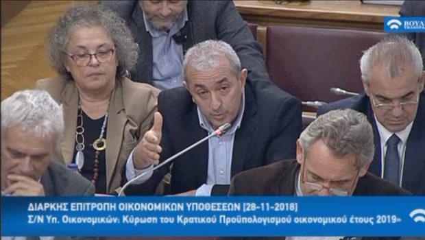 Σωκράτης Βαρδάκης: «Ο προϋπολογισμός του 2019 είναι το δικό μας μνημόνιο με τον ελληνικό λαό»