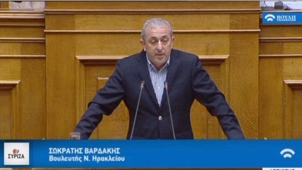 Σωκράτης Βαρδάκης: «Η σημερινή Κυβέρνηση κατάφερε μέσα σε τρία χρόνια να οικοδομήσει ότι αποδόμησαν 15 χρόνια πριν οι προηγούμενες Κυβερνήσεις»