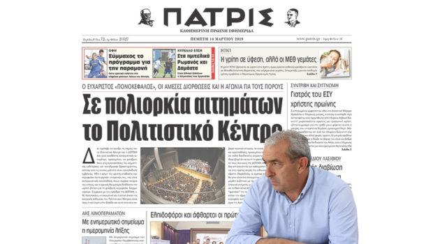 Σωκράτης Βαρδάκης : «Ο ΟΑΕΔ αποτελεί κεντρικό επιχειρησιακό βραχίονα στη μεγάλη μάχη που δίνει η σημερινή Κυβέρνηση για την καταπολέμηση της ανεργίας στη χώρα»
