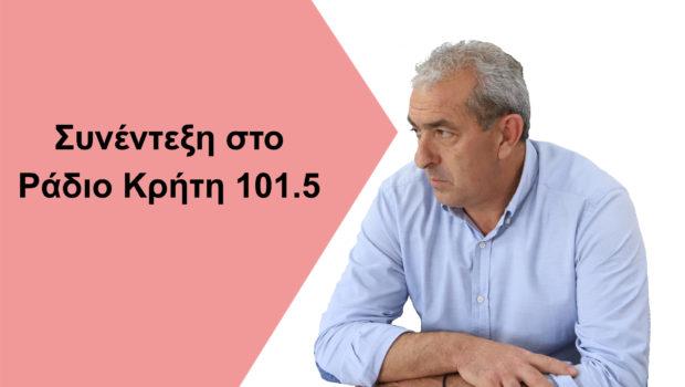 Σωκράτης Βαρδάκης: «Καμία ανακοίνωση για αποζημίωση των ελαιοπαραγωγών από τον κ. Βορίδη. Ανενημέρωτος ο Υπουργός.»