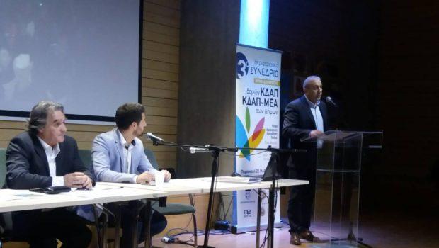 Σωκράτης Βαρδάκης: «Οι εργαζόμενοι των ΚΔΑΠ και ΚΔΑΠ- ΜΕΑ έχουν συμβάλει τα μέγιστα στην ομαλή λειτουργία των Δομών»