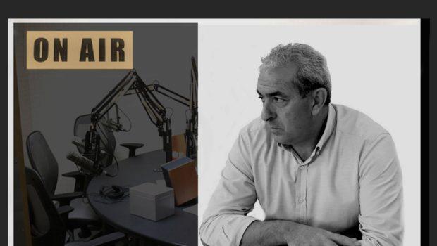 Συνέντευξη του Σωκράτη Βαρδάκη στο Ράδιο 9.84