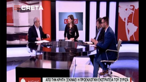 Στο Κεντρικό Δελτίο του TV Creta ο Σωκράτης Βαρδάκης