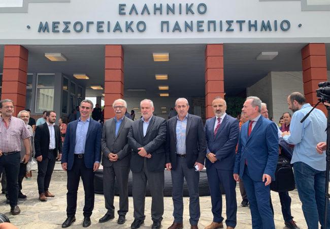 Στην εκδήλωση για την έναρξη λειτουργίας του Ελληνικού Μεσογειακού Πανεπιστημίου συμμετείχε ο Σωκράτης Βαρδάκης