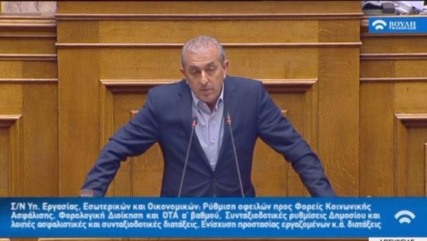 Σωκράτης Βαρδάκης: «Ανάσα για εκατομμύρια πολίτες το νομοσχέδιο για την ρύθμιση οφειλών»