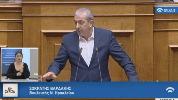 Σωκράτης Βαρδάκης: «Να υπάρξει μέριμνα από την σημερινή Κυβέρνηση για τους εργαζόμενους του Οργανισμού Ανάπτυξης Κρήτης Α.Ε.»