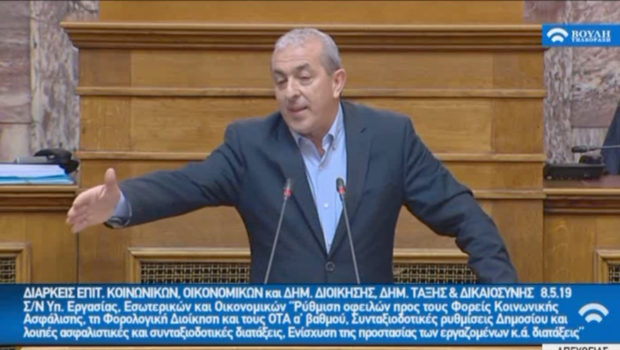 Σωκράτης Βαρδάκης: «Με το υπό ψήφιση νομοσχέδιο αίρονται οι αδικίες πολλών ετών, προς όφελος των πολιτών, εργαζόμενων και συνταξιούχων»