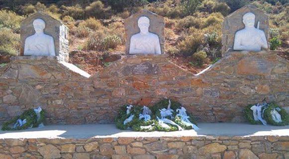 Μήνυμα Σωκράτη Βαρδάκη για τα μνημόσυνα των αγωνιστών στο Σοκαρά και στο Τραχίλι