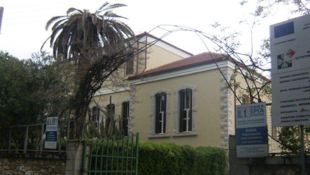 Στη Βουλή η λειτουργία της Γεωργικής Σχολής της Μεσαράς από τους 3 βουλευτές του ΣΥΡΙΖΑ