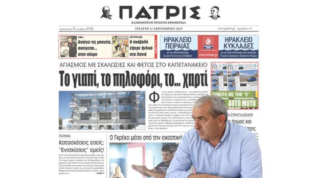 """Σωκράτης Βαρδάκης : """"Ο Κυριάκος Μητσοτάκης υπόσχεται ανάπτυξη για όλους την ίδια ώρα που καταργεί κεκτημένα των εργαζομένων"""""""