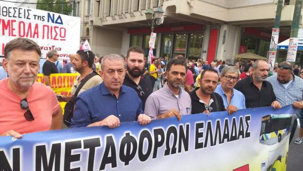 Μήνυμα Σωκράτη Βαρδάκη, Βουλευτή Ηρακλείου από την απεργιακή κινητοποίηση
