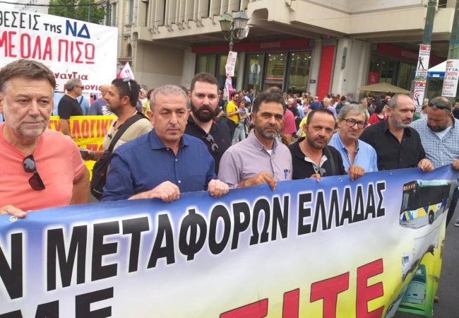 Συμμετοχή την πορεία των εργαζομένων της ΟΣΜΕ στην Αθήνα κατά την απεργιακή κινητοποίηση εναντίον του αναπτυξιακού πολυνομοσχεδίου της Κυβέρνησης