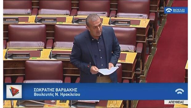 Σωκράτης Βαρδάκης: «Αν έχετε στόχο την ιδιωτικοποίηση του ΟΣΕ θα μας βρείτε απέναντι»