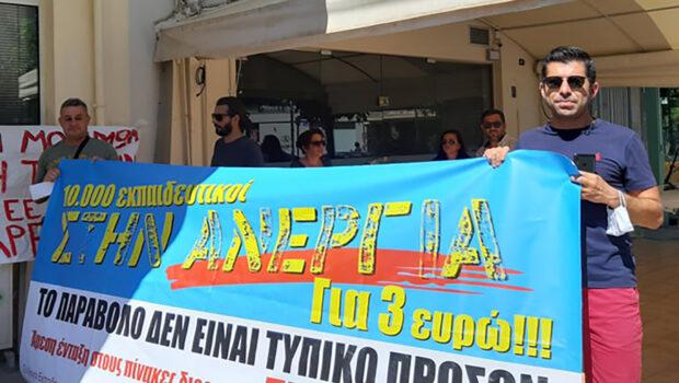 Σωκράτης Βαρδάκης: «Η Υπουργός Παιδείας επιδίδεται σε έναν άνευ προηγούμενου στρουθοκαμηλισμό για τον τρόπο ανοίγματος των σχολείων»